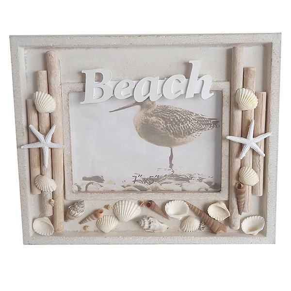 Driftwood Photo frame With framed edge 28cm