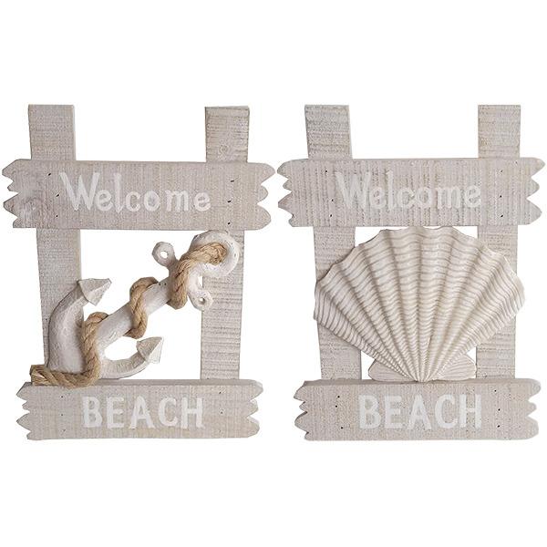 Welcome Beach Plaque (Set of 2) 30cm
